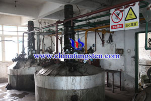 alkali decomposition furnace picture